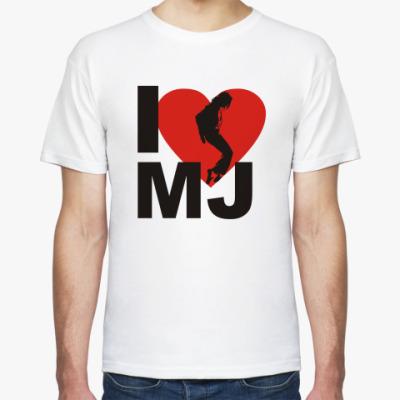 Футболка I love MJ