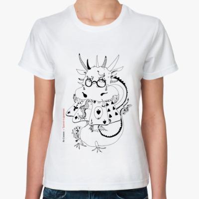Классическая футболка  Драконы (жен)