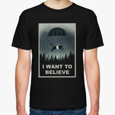 Футболка I Want to Believe