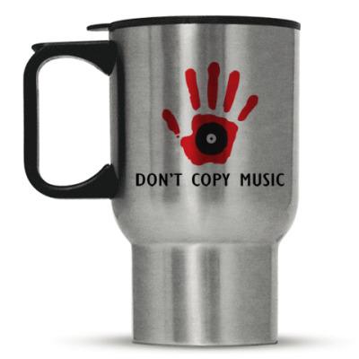 Кружка-термос Dont Copy Music
