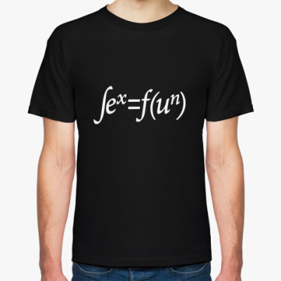 Футболка  Уравнение веселья!