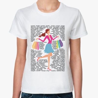 Классическая футболка Покупки