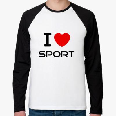Футболка реглан с длинным рукавом Я люблю спорт