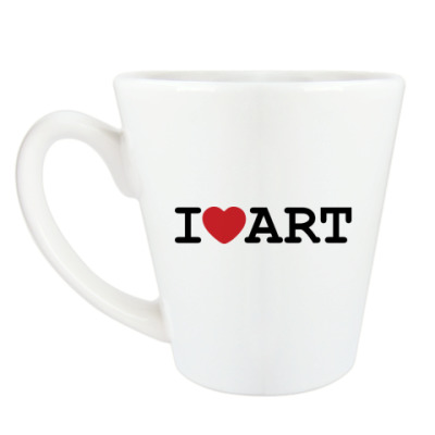 Чашка Латте I Love Art