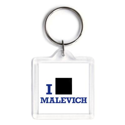 Брелок  Malevich син.