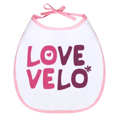 Слюнявчик Love velo