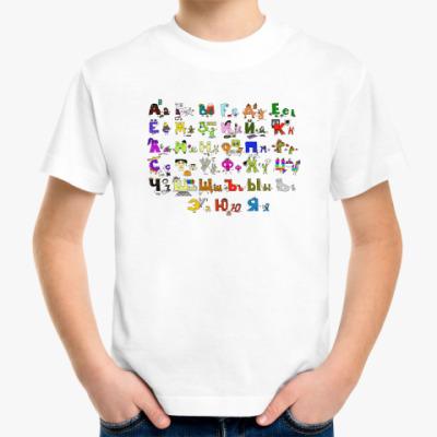 Детская футболка Веселый алфавит