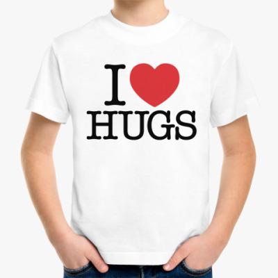 Детская футболка I I love HUGS