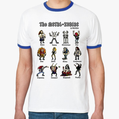Футболка Ringer-T The Metal zodiac