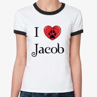 Женская футболка Ringer-T I love Jacob