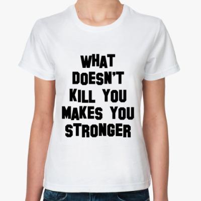 Классическая футболка What Doesn't Kill You