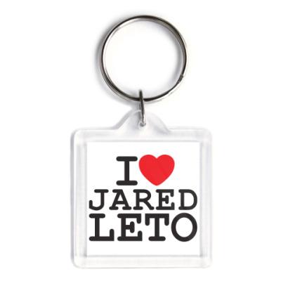 Брелок Я люблю Джареда Лето