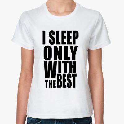 Классическая футболка I Sleep