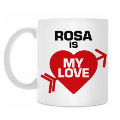 Кружка Роза - моя любовь