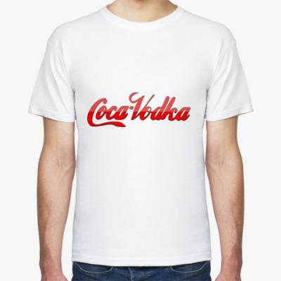 Футболка Кока-водка