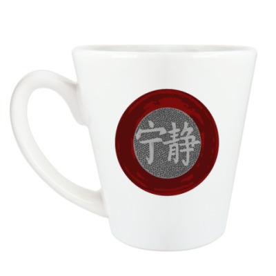 Чашка Латте амулет firefly