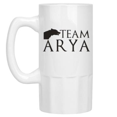 Пивная кружка Команда Арии