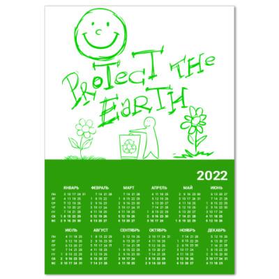 Календарь Green Planet