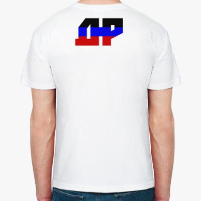 'ДНР'