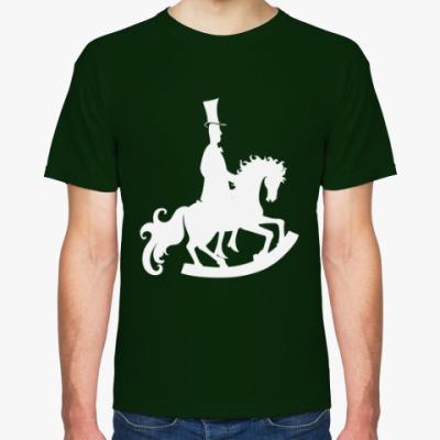Футболка Amazing Horse (Год лошади)