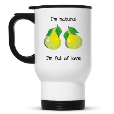 Кружка-термос I'm natural, I'm full of love