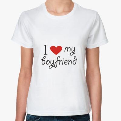 Классическая футболка I love my boyfriend