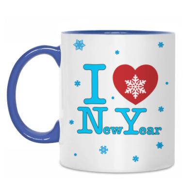 Кружка I Love New Year