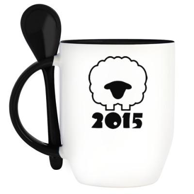Кружка с ложкой Год козы(овцы) 2015
