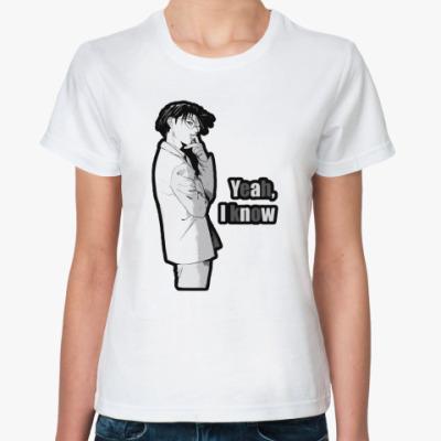 Классическая футболка Yeah I know