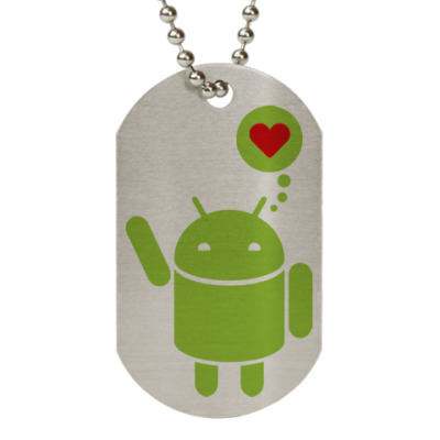 Жетон dog-tag Love Android