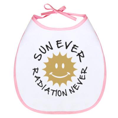 Слюнявчик Солнце всегда