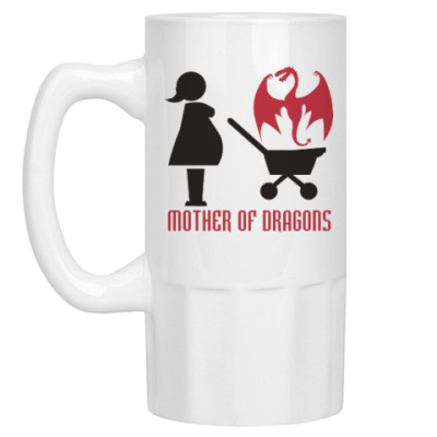 Пивная кружка Мать драконов