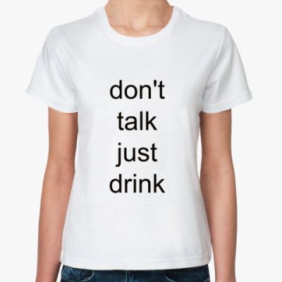 Классическая футболка  don't talk