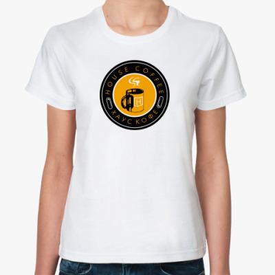 Классическая футболка Хауз Кофе