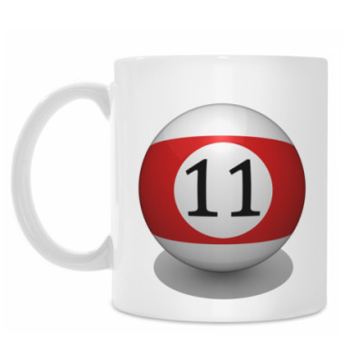 Кружка 'Бильярдный шар 11'