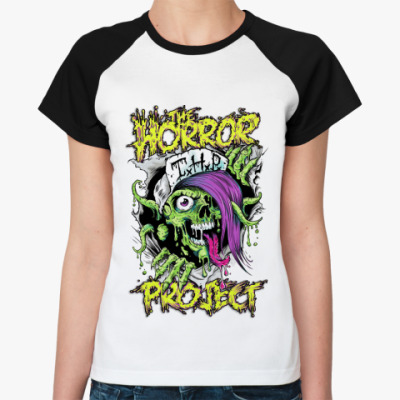The HORROR PROJECT