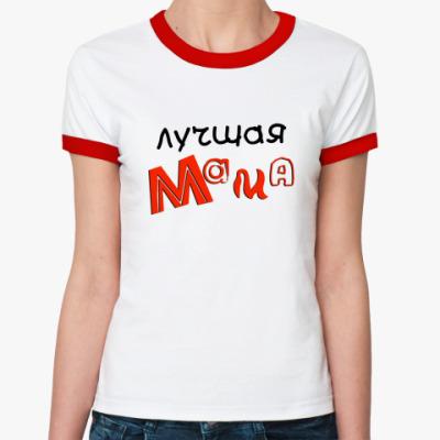 Женская футболка Ringer-T  Лучшая мама