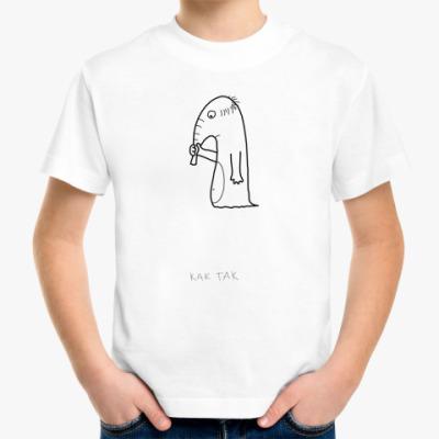 Детская футболка Как так?