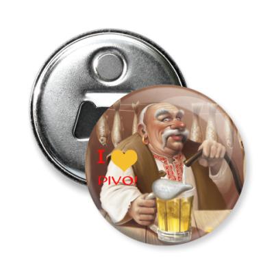 Магнит-открывашка I love pivo!