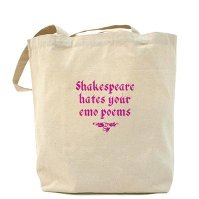 Сумка Shakespeare