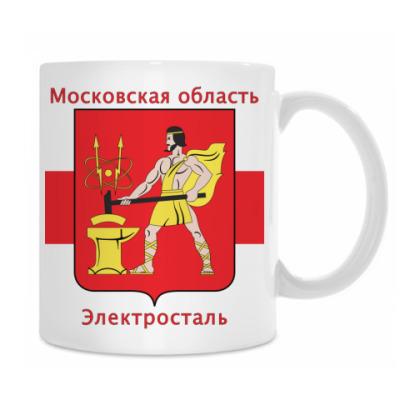 г. Электросталь