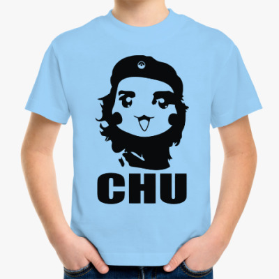 Детская футболка Чу Гевара