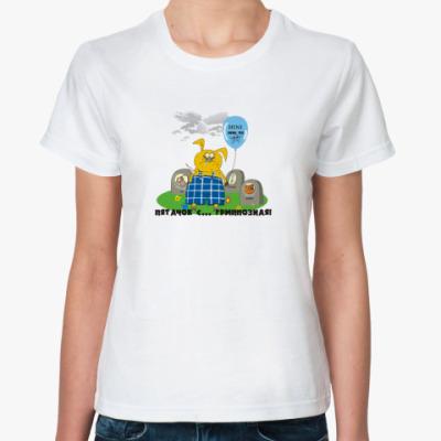 Классическая футболка  Свиной грипп