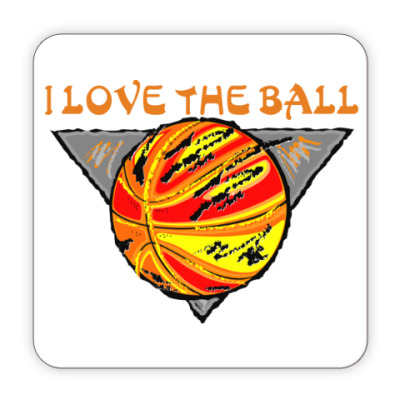 Костер (подставка под кружку) I Love The Ball