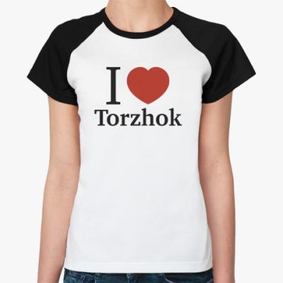 Женская футболка реглан Я люблю Торжок
