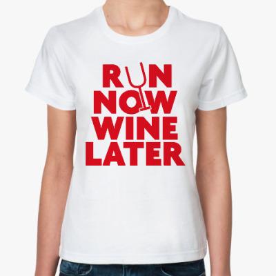 Классическая футболка Беги вино потом