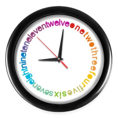 Настенные часы Радуга на белом фоне