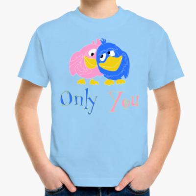 Детская футболка Only you
