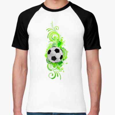 Футболка реглан Футбольный мяч