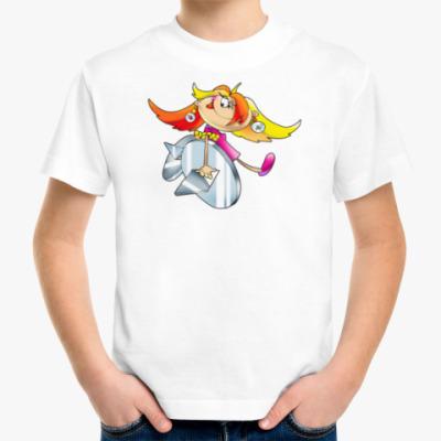 Детская футболка ПРИКОЛЬНАЯ